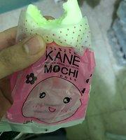 Kanemochi Cafe