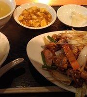 Chinese Bistro Fukumitsuya