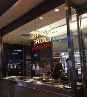 寿司饭丸专卖店