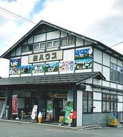 Yui House