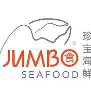 Jumbo Seafood Restaurant Vietnam