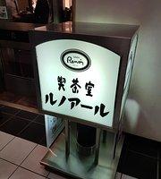 Cafe Renoir Shibuya Tokyu Hands Mae