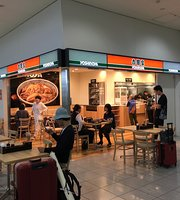 Yoshinoya Fukuoka Airport International Terminal