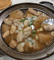 Mei Li Taiwanese Restaurant
