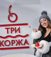 Tri Korzha Pastry Shop