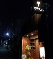 Teppanyaki (Griddle Cuisine) Yachimon