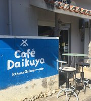 Cafe Daikuya