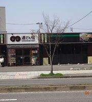 Dohtonbori Hirosaki Ekimae
