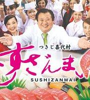 Sushi Zammai Asakusa Kaminarimon-ten
