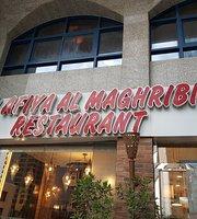 Al Afiya Al Maghribi Restaurant