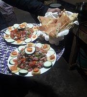 Cafe Restaurant Dounia