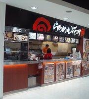 Arupaku Specialty Stores East Wing Et Al. Amen Kagetsu Storm