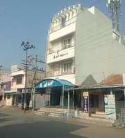 Hotel Sri Vari