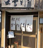 Izumo Soba Kawabata