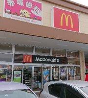 McDonald's Yamada Kagitori York Town