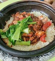 Golden Mile Claypot Rice