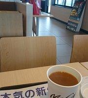 McDonald's Route 50 Sano