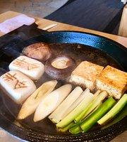 Garden Restaurant Ningyocho Imahan Ikegami Hommonji