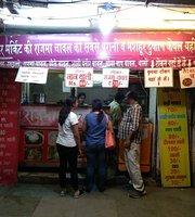 Rajma Chawal Restaurant