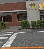 McDonald's Utsunomiya Technopolis Center
