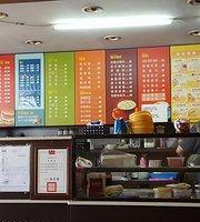 米吉早餐店