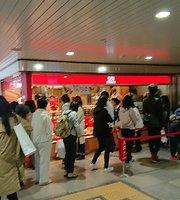 551 Horai Tennoji Station