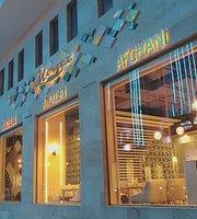 Meraz Restaurant