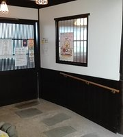 Okazaki Genki-Kan Coffee Shop Hannari