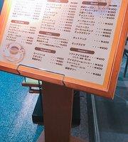 Aichi Art Culture Center Cafe Arusu