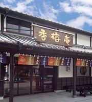 Kumamotojo Kobaian