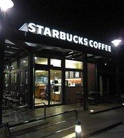 Starbucks Coffee Kamisato Service Area Noborisen