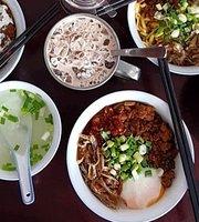Hoo Yee Noodle House