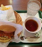 Mos Burger Fukuchiyama Higashino Park