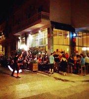 Λούης Kαφενείο