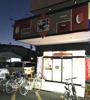 Kozosushi Nango