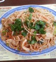 Mam Mam Vietnamesische Küche