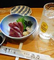 Tokuno