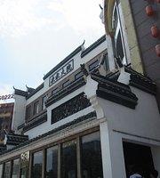 NongJia DaYuan (SongJiang Flagship Store)