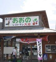 Michi No Eki Ono Restaurant Taichi
