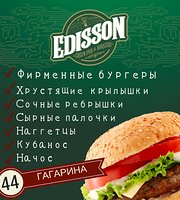 EDISSON Green Pub & Burgers