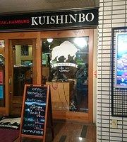 Steak Kuishinbo Shin-Gifu Station