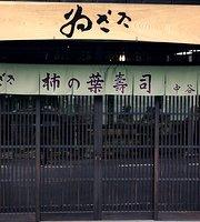 Izasa Main Store