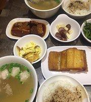 Futai Restaurant