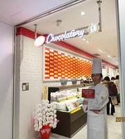 Kit Kat Chocolatory Itami Airport