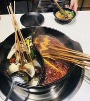 蜀炊串串香火锅