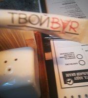 Tvoi Bar