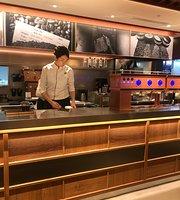 Ueshima Coffee - Chengpin Station