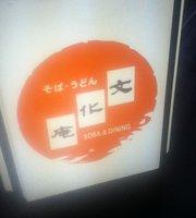 Nihon Soba Bunkaan