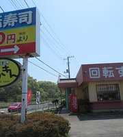 Kaiten Sushi Marukin Sushi Kawajiri Branch