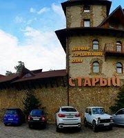 Restaurant Stary Zamok